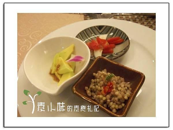 菜2 祇樹給麗緻素食百匯餐廳 台中素食蔬食食記拷貝.jpg