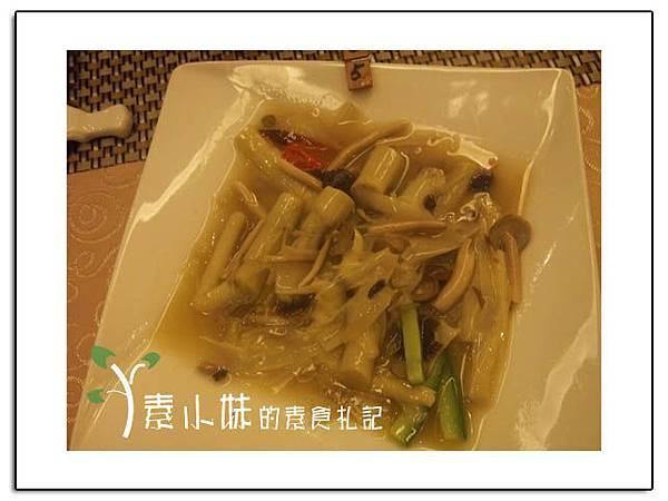 菜4祇樹給麗緻素食百匯餐廳 台中素食蔬食食記拷貝.jpg