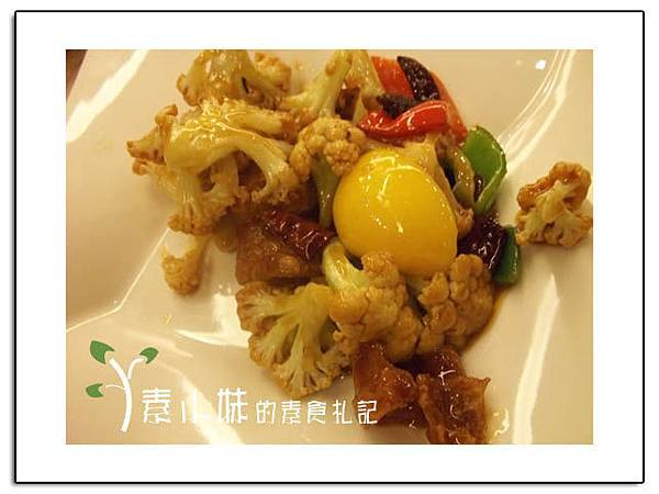 菜5祇樹給麗緻素食百匯餐廳 台中素食蔬食食記拷貝.jpg