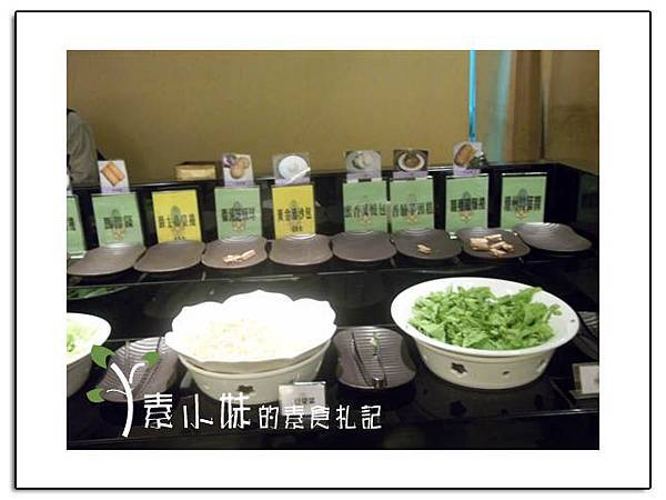菜色1 祇樹給麗緻素食百匯餐廳 台中素食蔬食食記拷貝.jpg