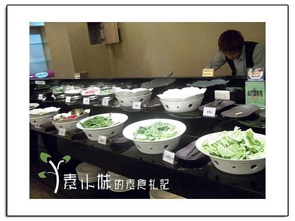 菜色2 祇樹給麗緻素食百匯餐廳 台中素食蔬食食記拷貝.jpg