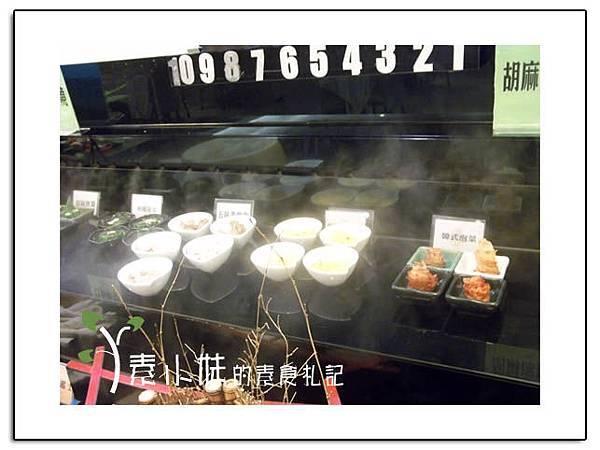 菜色6 祇樹給麗緻素食百匯餐廳 台中素食蔬食食記.拷貝.jpg