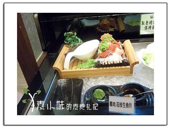 椰肉、花枝生魚片 祇樹給麗緻素食百匯餐廳 台中素食蔬食食記拷貝.jpg