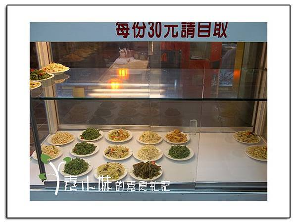 小菜區 北方素食 台中素食蔬食食記 .jpg
