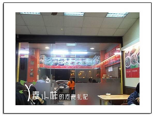 北方素食 台中素食蔬食食記3.jpg