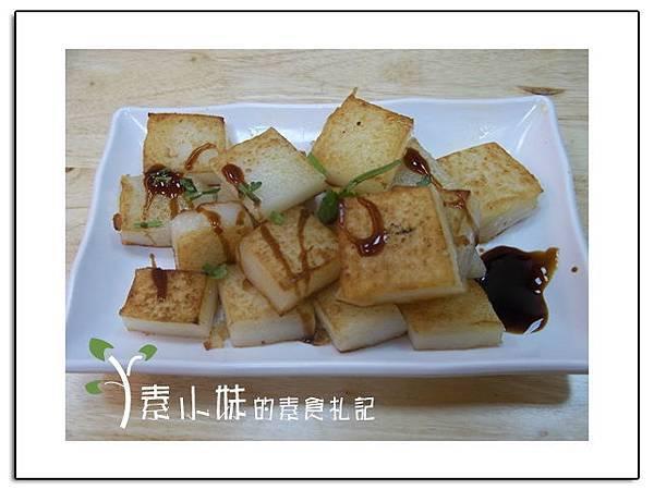 蘿蔔糕 北方素食 台中素食蔬食食記 .jpg
