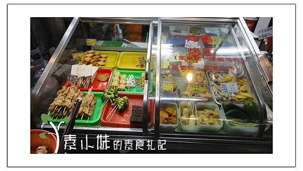 料區 豐原素食烤肉燒烤 台中豐原素食蔬食食記  .jpg
