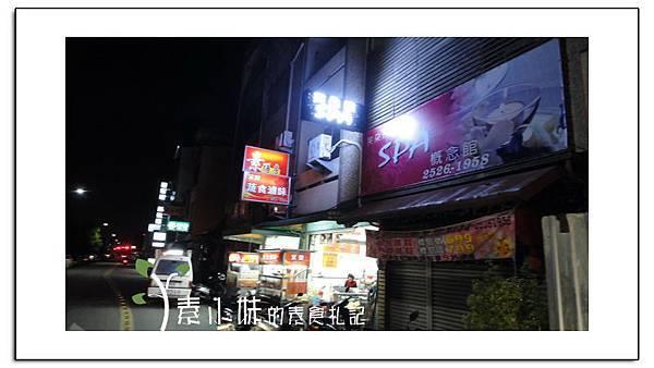 豐原博愛街素食小吃1.jpg