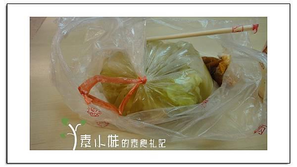 素胃王 上原味 台中豐原素食蔬食食記 2.jpg