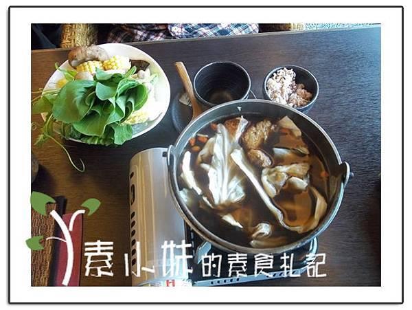 何首烏養生火鍋 陽明春天 台北素食蔬食食記.jpg