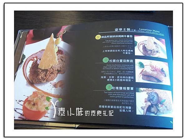 菜單4 陽明春天 台北素食蔬食食記.jpg