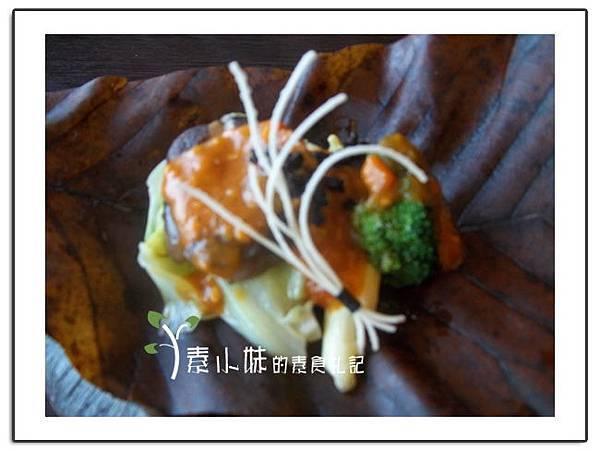精緻前菜-四季朴葉燒 陽明春天 台北素食蔬食食記.jpg