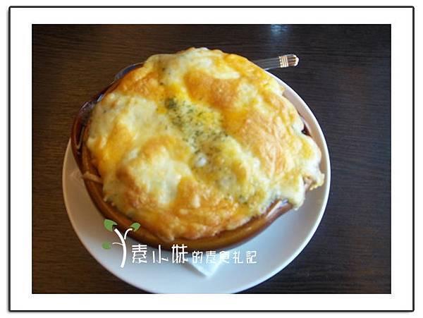 精緻前菜-法式焗鳳眼果 陽明春天 台北素食蔬食食記.jpg