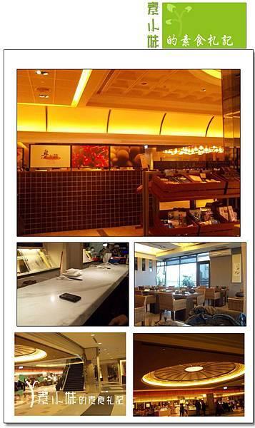 外觀裝潢 魯大蔬蔬食魯味 台北素食蔬食食記拷貝.jpg