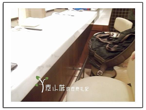 位置 魯大蔬蔬食魯味 台北素食蔬食食記.jpg
