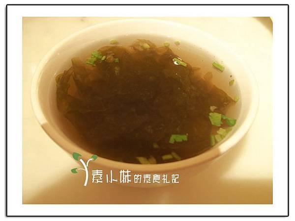 湯 魯大蔬蔬食魯味 台北素食蔬食食記.jpg