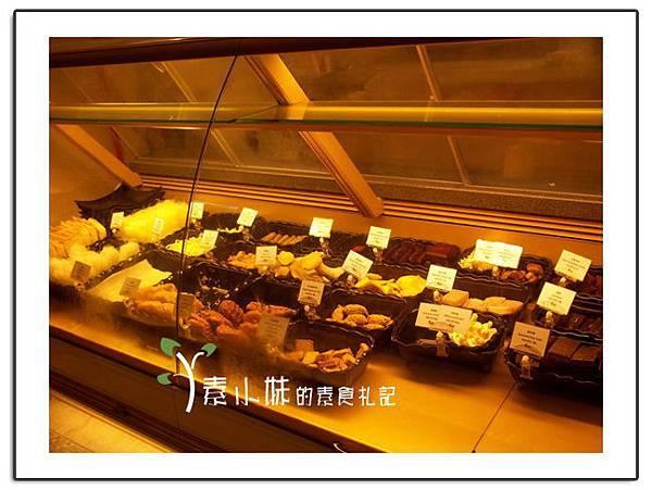 菜1 魯大蔬蔬食魯味 台北素食蔬食食記.jpg