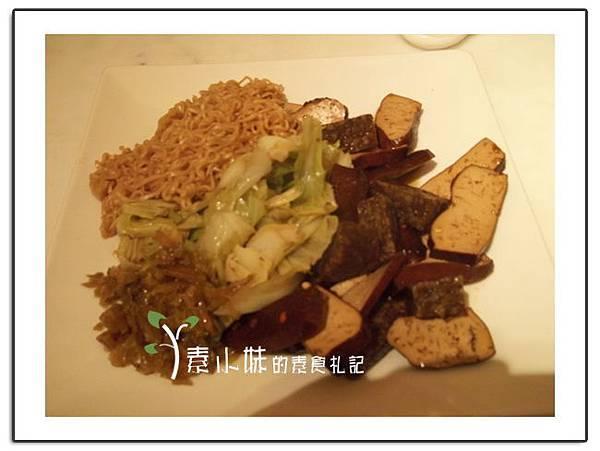 魯味1 魯大蔬蔬食魯味 台北素食蔬食食記.jpg