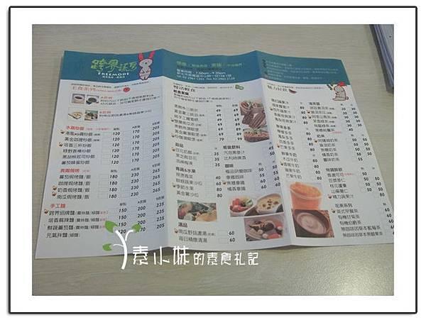 菜單 跨界蔬房   台北素食蔬食食記.jpg