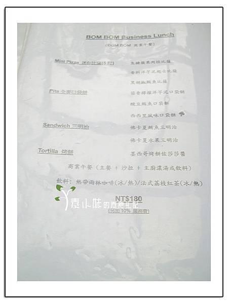 菜單6 BOM BOM歐式蔬食   台北素食蔬食食記.jpg