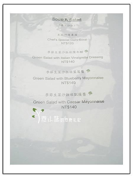 菜單8 BOM BOM歐式蔬食   台北素食蔬食食記.jpg
