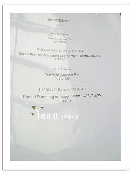 菜單10BOM BOM歐式蔬食   台北素食蔬食食記.jpg