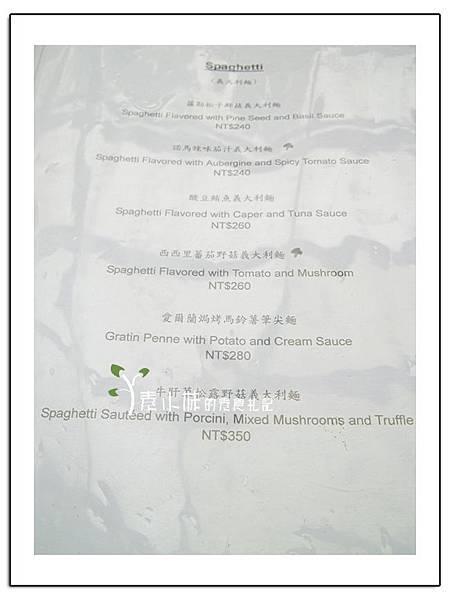 菜單11 BOM BOM歐式蔬食   台北素食蔬食食記.jpg