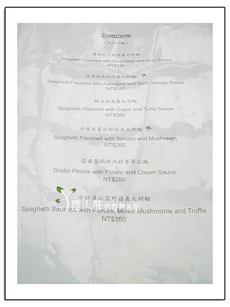 菜單12 BOM BOM歐式蔬食   台北素食蔬食食記.jpg