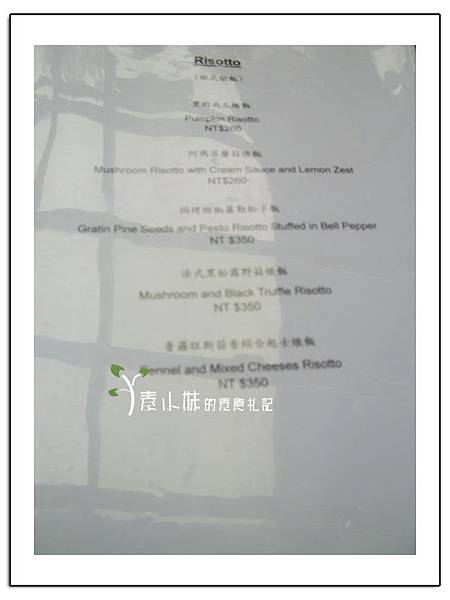 菜單13 BOM BOM歐式蔬食   台北素食蔬食食記.jpg
