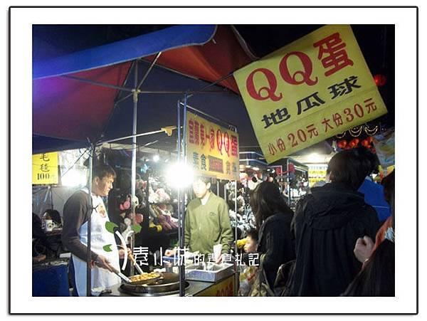 地瓜球 QQ蛋 饒合夜市 台北素食蔬食食記拷貝.jpg