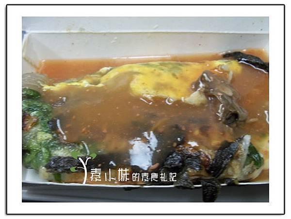 素蚵仔煎 碳烤臭豆腐 饒合夜市 台北素食蔬食食記.jpg