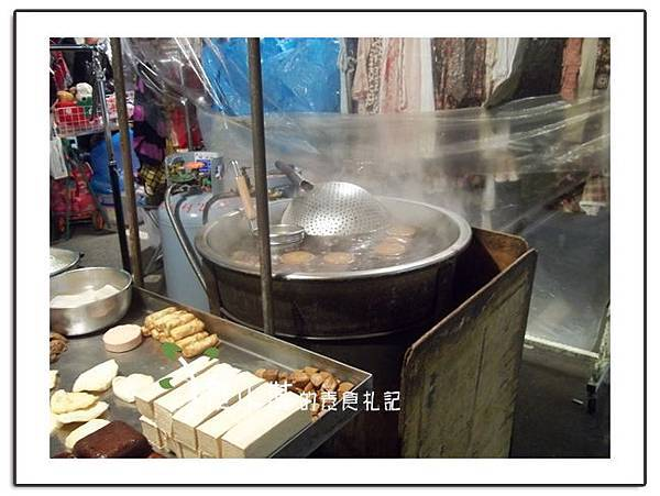 現滷王 素的滷味 饒合夜市 台北素食蔬食食記2.jpg