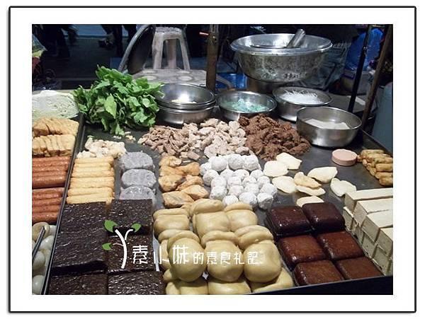 現滷王 素的滷味 饒合夜市 台北素食蔬食食記3.jpg