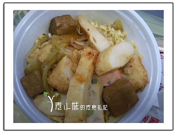 現滷王 素的滷味 饒合夜市 台北素食蔬食食記5.jpg