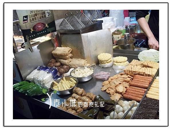 現滷王 素的滷味 饒合夜市 台北素食蔬食食記4.jpg