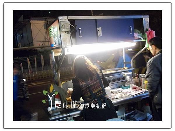 碳烤臭豆腐 饒合夜市 台北素食蔬食食記2.jpg