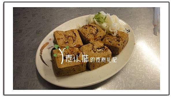 臭豆腐 六度素食園 台中素食蔬食食記.jpg