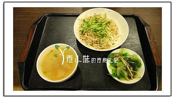 麻醬麵 梅門客棧(梅門食棧) 台中素食蔬食食記 .jpg