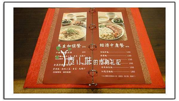 菜單2 梅門客棧(梅門食棧) 台中素食蔬食食記 .jpg