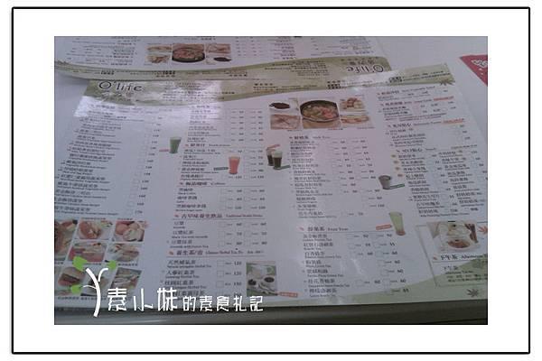 菜單 O'life活力客 台中素食蔬食食記.jpg