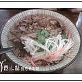 素食雞絲麵 藝園堂人文茶館 台中素食蔬食食記 .jpg