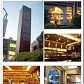 藝園堂人文茶館 外觀裝潢 台中素食蔬食食記.jpg