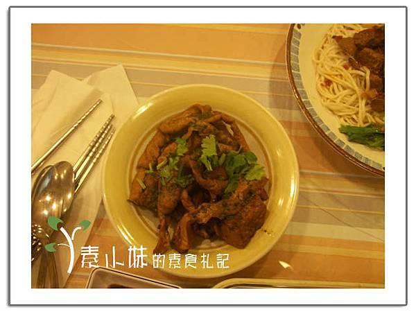 綜合滷味 法悅蔬食館 台中素食蔬食食記拷貝.jpg
