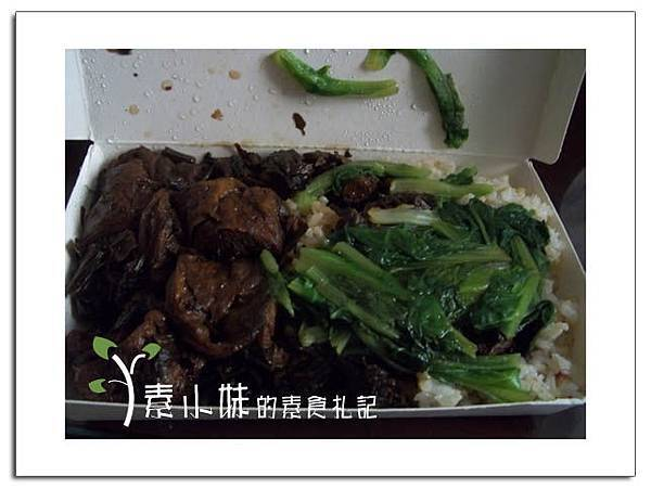 梅干常旺飯 法云生活素食館 台中素食蔬食食記拷貝.jpg