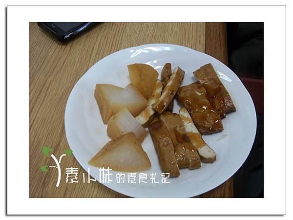 魯味 小西門素食 台中素食蔬食食記拷貝.jpg