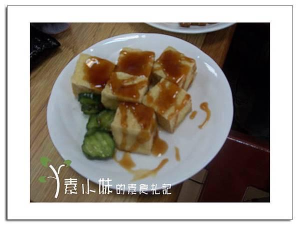 炸豆腐 小西門素食 台中素食蔬食食記拷貝.jpg