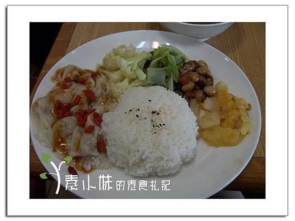 紅油抄手飯 小西門素食 台中素食蔬食食記拷貝.jpg