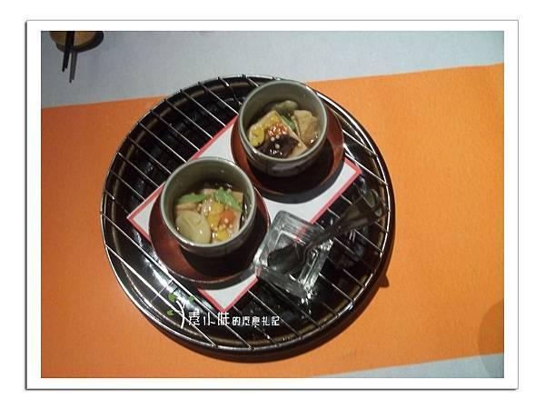 豆腐 大岸養生蔬食日本料理 台中素食蔬食食記