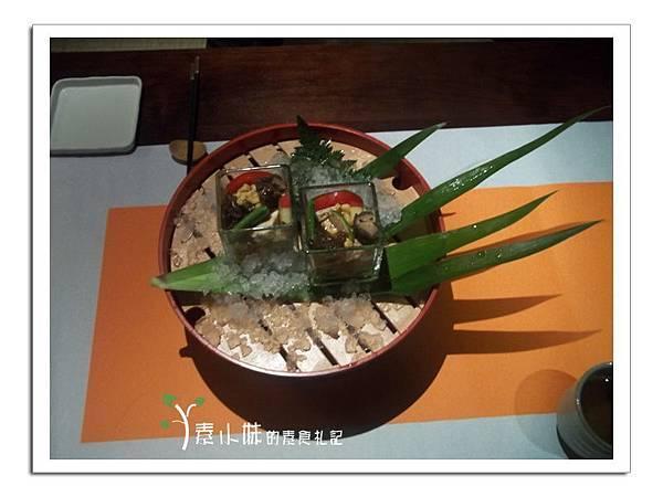 開胃菜  大岸養生蔬食日本料理 台中素食蔬食食記