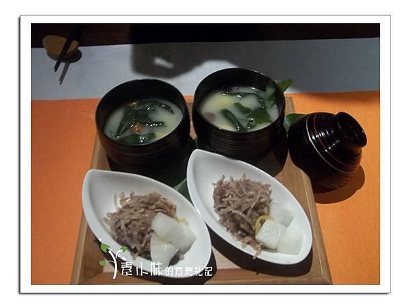 飯和 味增湯 大岸養生蔬食日本料理 台中素食蔬食食記